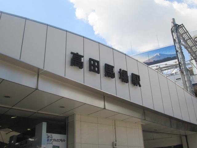 新木場 駅 喫煙 所
