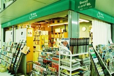 本屋 中野 坂上 中野の雑貨屋・インテリアショップ25選|オシャレで人気の雑貨屋さんは?