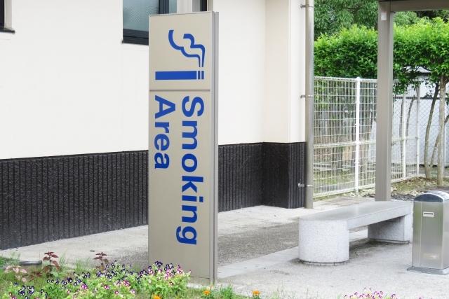 東京 テ レポート 喫煙 所 東京テレポート駅で喫煙可能なオススメの店8選 -