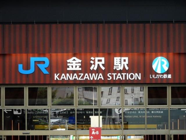 名古屋 駅 プリクラ