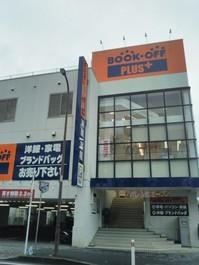 町田 家電 量販 店