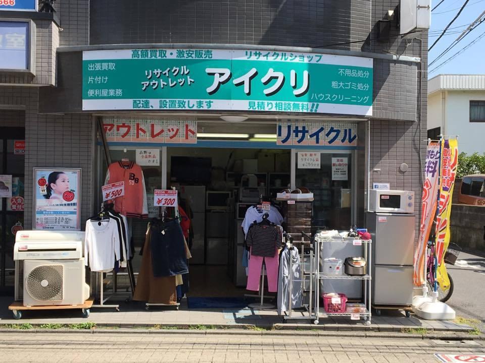 亀有 ノジマ