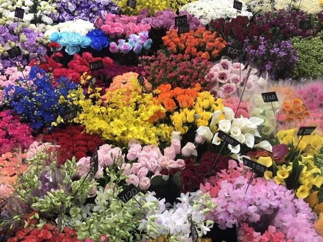 花屋 近く の