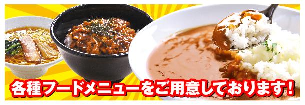 喫茶 本 八幡 漫画