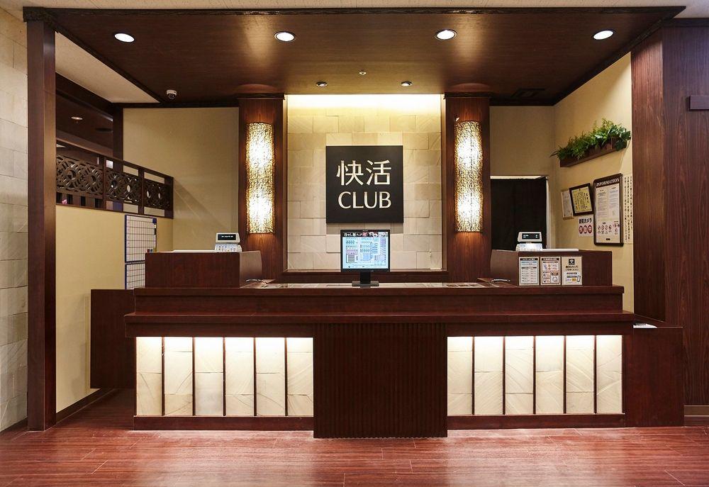 姫路 ネット カフェ