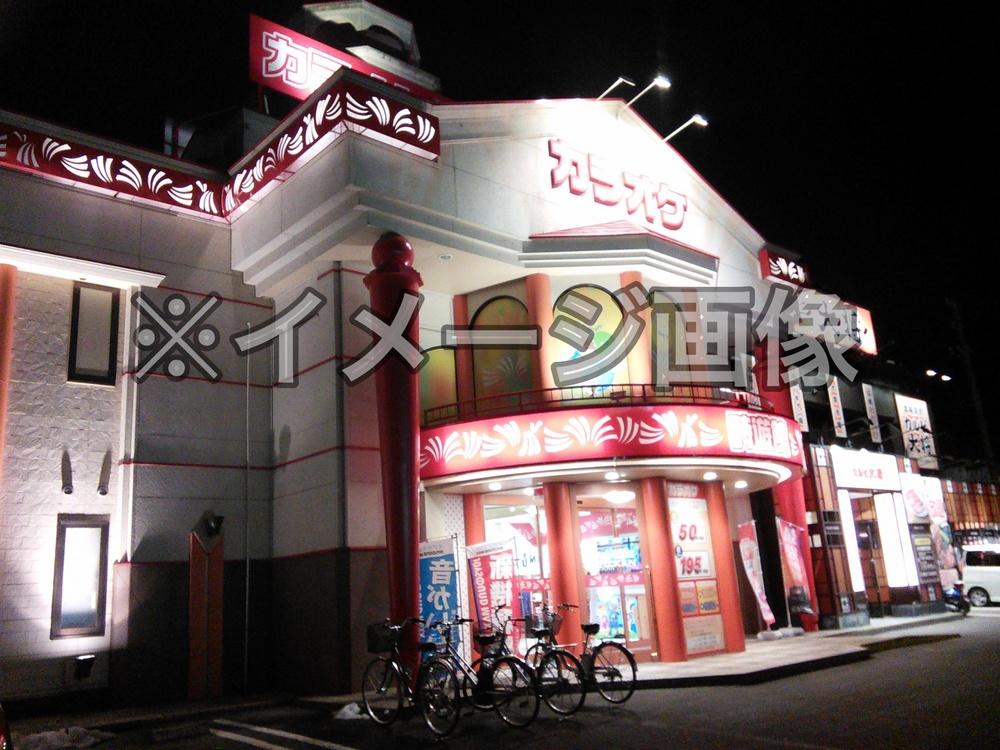 相模原 駅 カラオケ バンバン