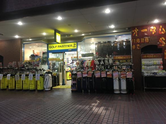 ゴルフ 新宿 ヴィクトリア
