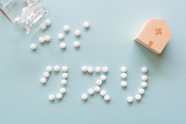 薬局 処方箋 近く の