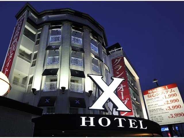 近く の ラブホ 価格 安い 休憩 京都市(日本)で人気のラブホテル10軒 Booking.com