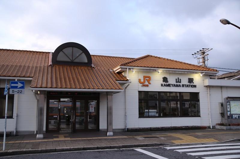 テイクアウト 亀山
